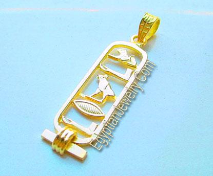 Personalized Gold Cartouche Jewelry Pendants