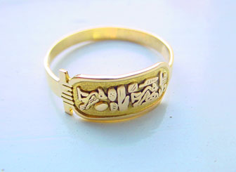Cartouche Ring gold
