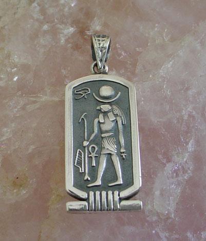 Egyptian jewelry egyptian silver cartouche egyptian silver horus cartouche audiocablefo