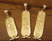 Egyptian Silver Jewelry
